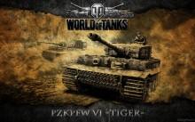 World of tanks_1