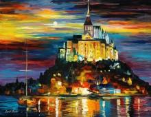 Замок над гаванью - Афремов, Леонид (20 век)