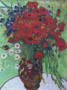 Натюрморт: красные маки и маргаритки (Red Poppies and Daisies), 1890 - Гог, Винсент ван
