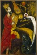 Царь Давид - Шагал, Марк Захарович