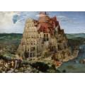 Строительство Вавилонская башни - Брейгель, Питер (Старший)