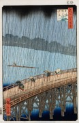 Мост Ошаши и Атаке под внезапным дождем - Хирошиге, Андо