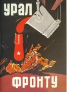 Урал Фронту - Караченцов, Пётр Яковлевич
