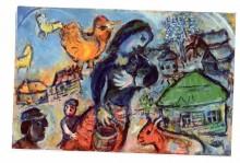 Сцена в деревне. Желтый  петух - Шагал, Марк Захарович