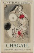 Афиша выставки Шагала в Кунстхаусе, Цюрих - Шагал, Марк Захарович