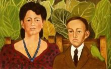 Алисия и Эдуардо Сафа - Кало, Фрида