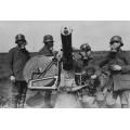 Артиллеристы с зенитной артиллерией