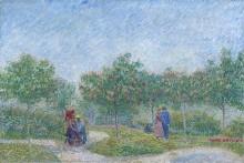 Сад с влюбленными парами (Courting Couples in the Voyer d'Argenson Park in Asnieres), 1887 - Гог, Винсент ван