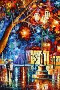 У большого фонаря - Афремов, Леонид (20 век)