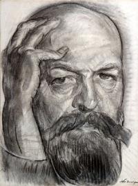 Тархов, Николай Александрович
