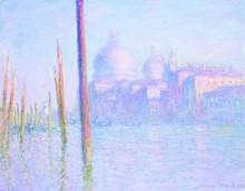 Большой канал, Венеция - Моне, Клод