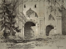 Въездные ворота Саввинского монастыря близ Звенигорода. 1884 Литография - Левитан, Исаак Ильич