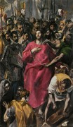 Срывние риз с Христа - Греко, Эль