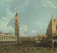 Венеция - Пьяццетта со стороны Моло