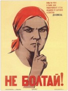 Не болтай! 1941 - Ватолина, Нина Николаевна