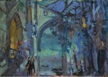Венеция, 1924 - Коровин, Константин Алексеевич