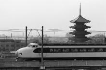 Супер-поезд