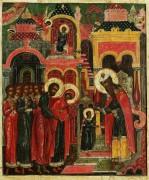 Введение во зрам Пресвятой богородицы (ок.1650)
