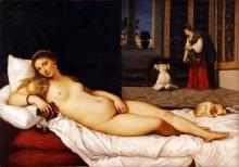 Венера Урбинская - Тициан Вечеллио