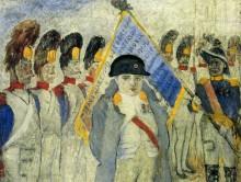 Раскаяние корсиканского людоеда , 1890 - Энсор, Джеймс