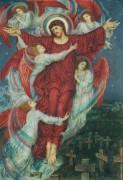 Красный крест - Морган, Эвелин де