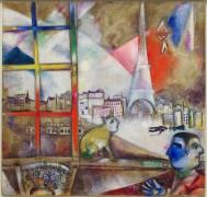 Вид на Париж из окна - Шагал, Марк Захарович