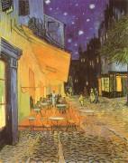 Терраса ночного кафе (фрагмент) - Гог, Винсент ван