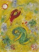 Растоптанные цветы - Шагал, Марк Захарович