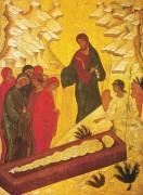 Благочестивые жены у могилы Христа, Новгородская школа, 15 век