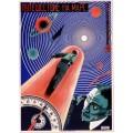 Путешествие на Марс 1927 - Прусаков