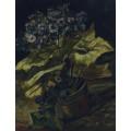 Цветочный горшок с цинерарией (Flowerpot with Cineraria), 1886 - Гог, Винсент ван