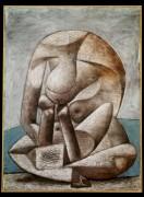 Сидящая женщина с книгой - Пикассо, Пабло