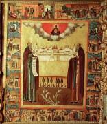 Святые Зосима и Савватий Соловецкие с макетом монастыря в Соловках, ок.1759. 175х115