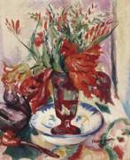 Тюльпаны в красном бокале - Манген, Анри