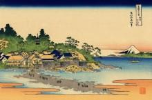 Эношима в привинции Сагами - Кацусика, Хокусай