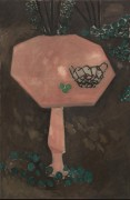 Мраморная роза (Столик в виде розы) - Матисс, Анри