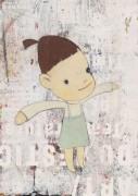 Моя младшая сестра - Нара, Йошитомо