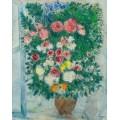 Ваза с цветами в окне - Шагал, Марк Захарович