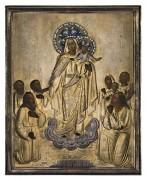 Икона Б.М. Всех скорбящих радость