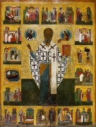 Св.Николай Зарайский с житием (XVI в)
