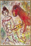 Клоун со скрипкой и красный ослик - Шагал, Марк Захарович