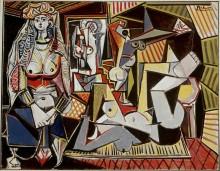 Алжирские женщины - Пикассо, Пабло