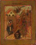 Усекновение главы св.Иоанна Предтечи (XVII в)