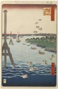 ch 251 - Хиросиге, Андро