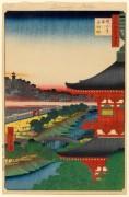 ch 198 - Хиросиге, Андро (Утагава)