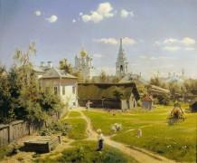 Московский дворик - Поленов, Василий Дмитриевич