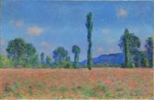 Маковое поле в Живерни - Моне, Клод