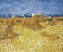 Урожай в Провансе (Harvest in Provence), 1888 - Гог, Винсент ван