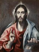 Благословляющий Христос - Греко, Эль
