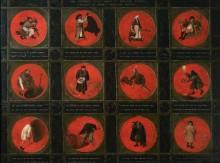 Двенадцать фламандских пословиц - Брейгель, Питер (Старший)